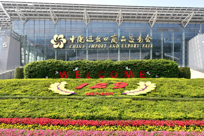 The 129th Canton Fair was successfully concluded.