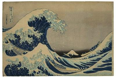 La gran ola de Kanagawa, de Hokusai Katsushika, xilografía, publicada por Yohachi (c.1831) - 1.590.000 dólares - Christie's Nueva York, 16/03/2021