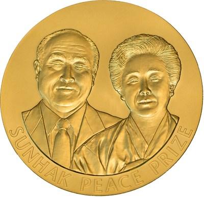 The Sunhak Peace Prize