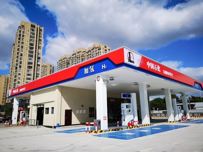 Sinopec Hydrogen Refueling Station Is in Use in China with another 100 Stations Planned to Build and Operate in 2021.