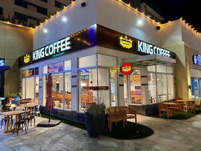 King Coffee Store in Anaheim California