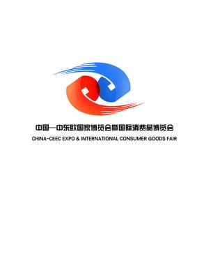 China-CEEC Expo Logo