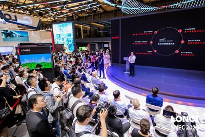 """LONGi dio a conocer el primer estándar de """"calidad del ciclo de vida"""" de la industria en SNEC2021 (PRNewsfoto/LONGi Solar)"""